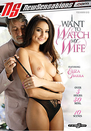 I Want To Watch My Wife ^stb;2 Disc Set^sta;