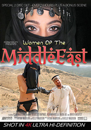 Women Of The Middle East ^stb;2 Disc Set^sta;