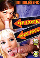 My Cock Your Face ^stb;4 Disc Set^sta;
