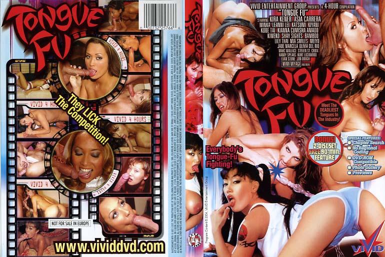 Фильм tongue fu порно