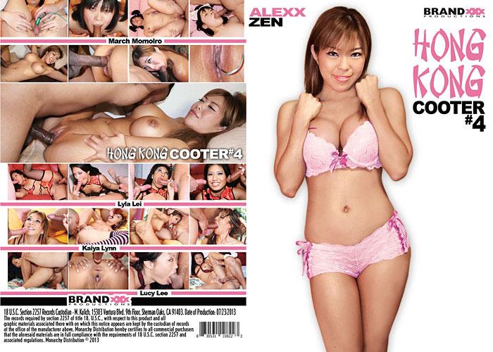you porn hong kong № 50148