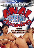 Anal Spring Cleaning