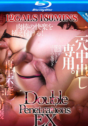 Double Penetrations EX (SKYHD-127) (Blu-Ray)