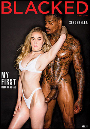 My First Interracial 12