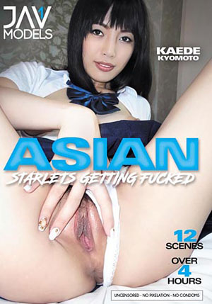 Asian Starlets Getting Fucked