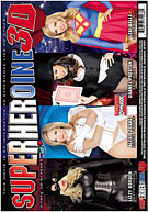 Superheroine Interactive 3D