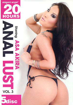 Anal Lust 3 (5 Disc Set)