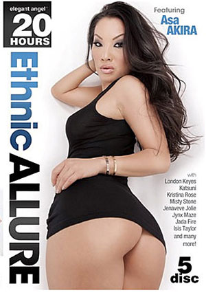 Ethnic Allure 1 (5 Disc Set)