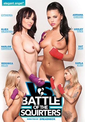 VS: Battle Of The Squirters 1