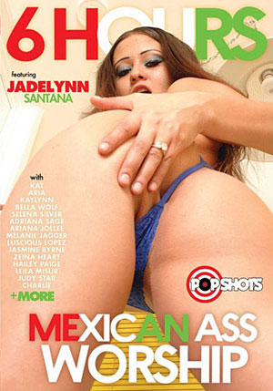 Mexican Ass Worship
