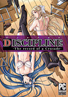 Discipline: The Record Of A Crusade (Pc Game)