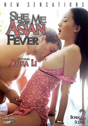 She Gives Me Asian Fever 1