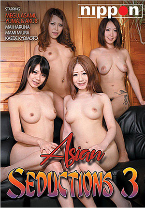 Asian Seductions 3