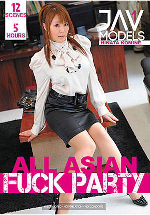All Asian Fuck Party