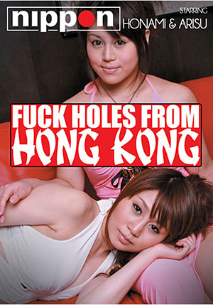 Fuck Holes From Hong Kong
