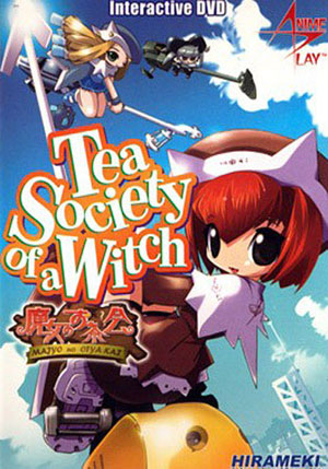 Tea Society of a Witch (PC Game)