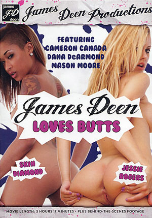James Deen Loves Butts 1