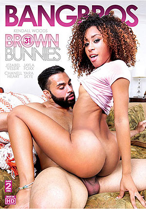 Brown Bunnies 31