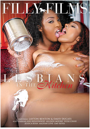 Lesbians In The Kitchen 1