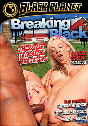 Breaking Black: Midwest Farmers' Daughters 1